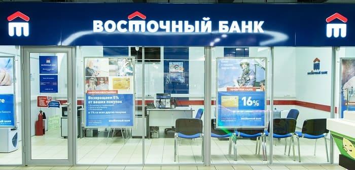 Банки с высоким одобрением по кредитам спб