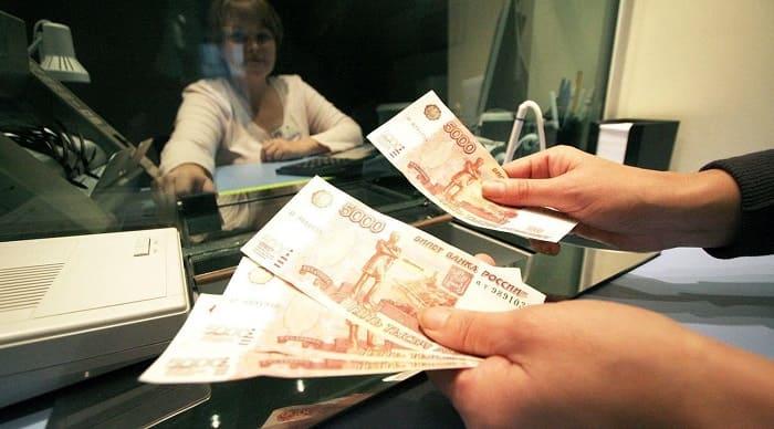 Срочный депозит с выплатой процентов