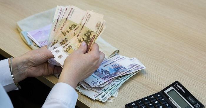 депозит до распада СССР
