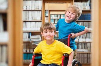 Ипотека для детей-инвалидов