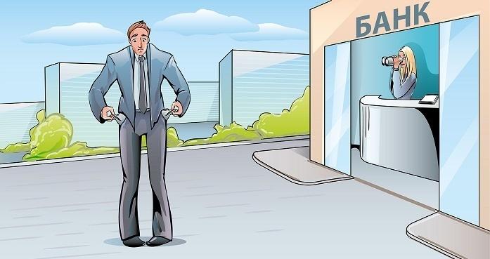 Могут ли банки передать долг коллекторам