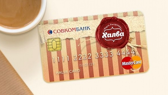 Можно ли снимать наличные с кредитной карты «Халва»