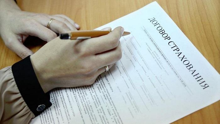 Страхование кредита в банке по закону