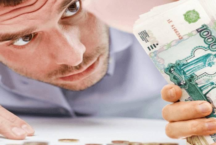 Плата за справку о задолженности по кредиту