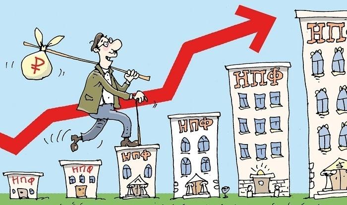 Негосударственный пенсионный фонд (НПФ)