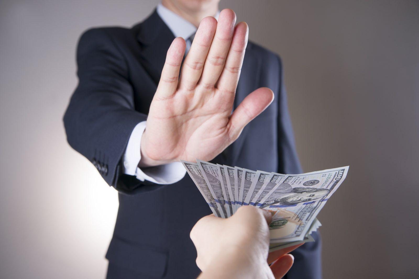 отказ от кредитов