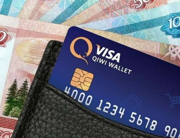 Не пришли деньги на кредитную карту