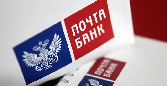 почта банк с какого возраста дают кредит займ на карту без отказа и проверок срочно первый займ