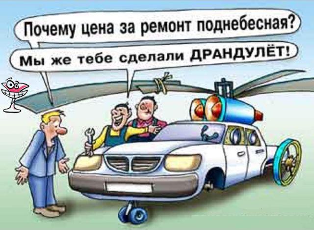 ремонт авто бизнес в кризис
