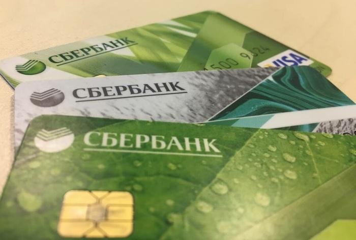 Можно ли отказаться от заказанной кредитной карты