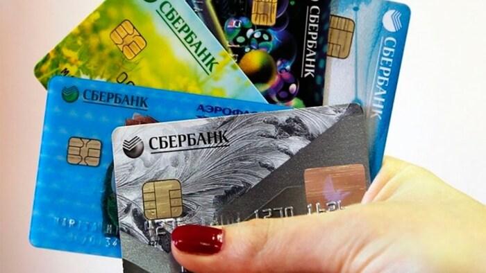 Как отказаться от заказанной кредитной карты на примере Сбербанка