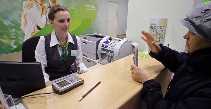 до какого возраста дают кредит в сбербанке пенсионерам работающим