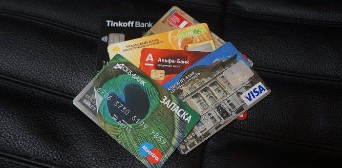 Деньги в долг на кредитную карту