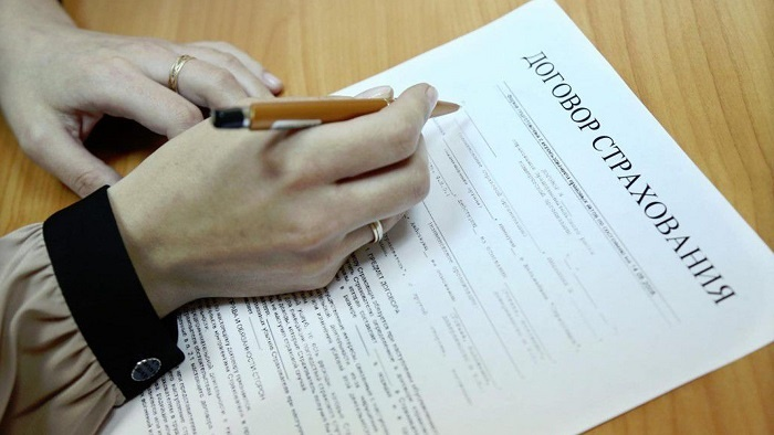Договор страхования