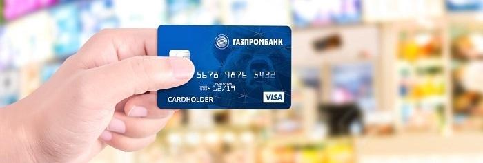 подать заявку на кредит во все банки москвы