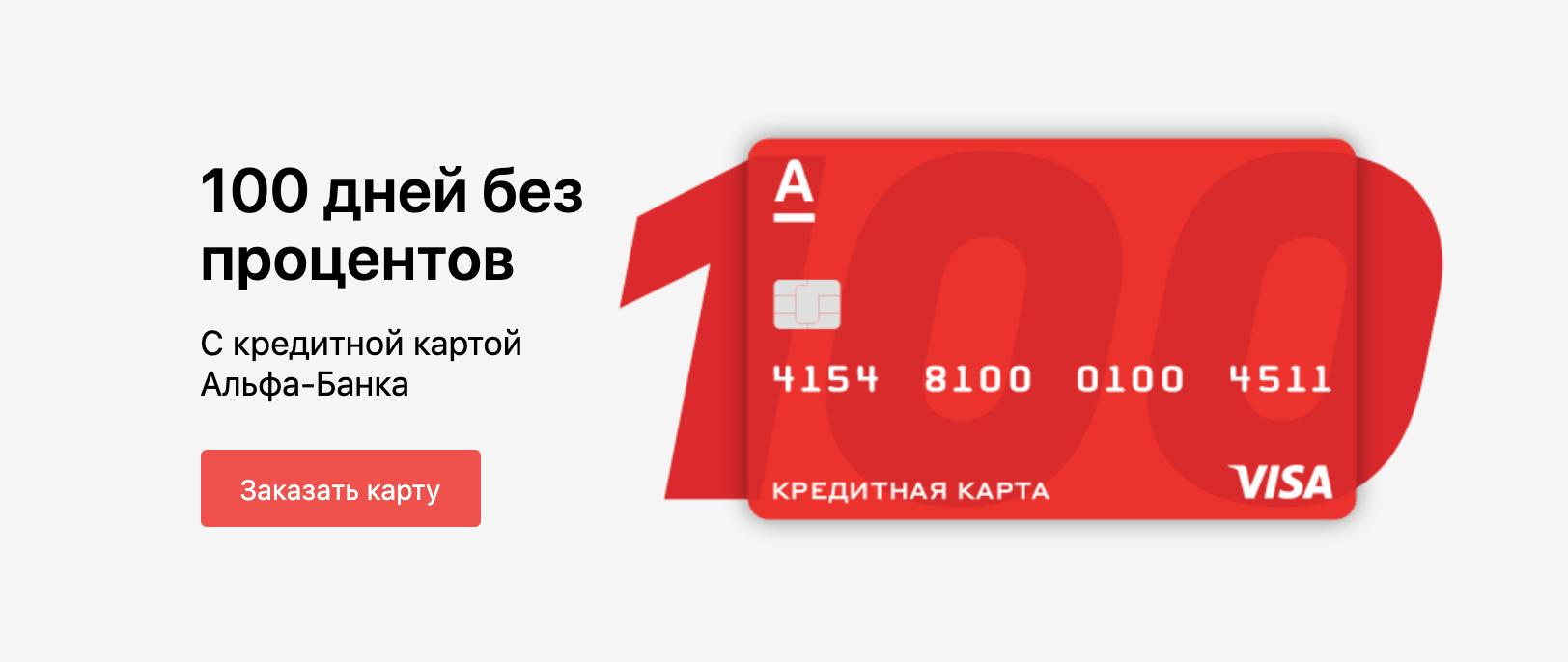 директ кредит номер телефона