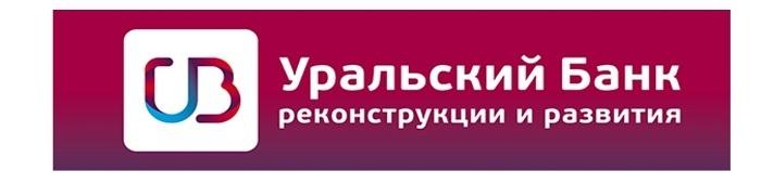 УБРиР