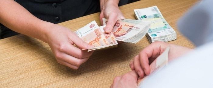 деньги в кредит на месяц