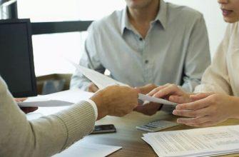 Подписание кредитного договора в банке
