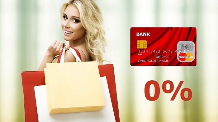 Условия кредитной карты без процентов