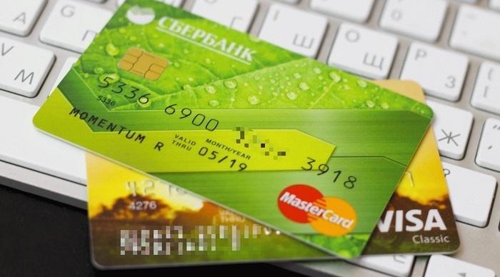 хоум кредит банк моментальная карта россельхозбанк кредитная карта онлайн заявка без справок и поручителей