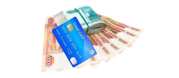 где можно взять кредит пенсионеру с плохой кредитной истории