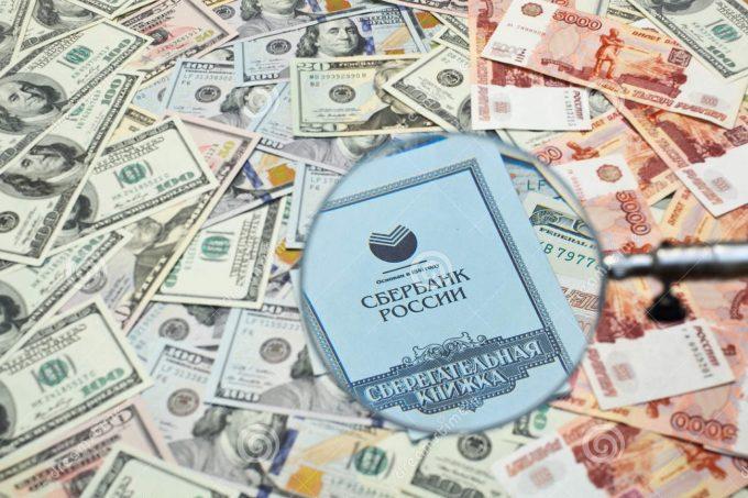 В какой банк лучше положить деньги под проценты