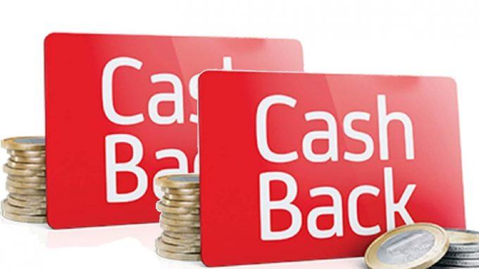 Зачем банки дают кэшбэк