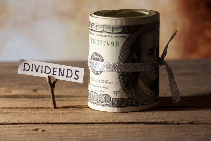 Дивидендные выплаты
