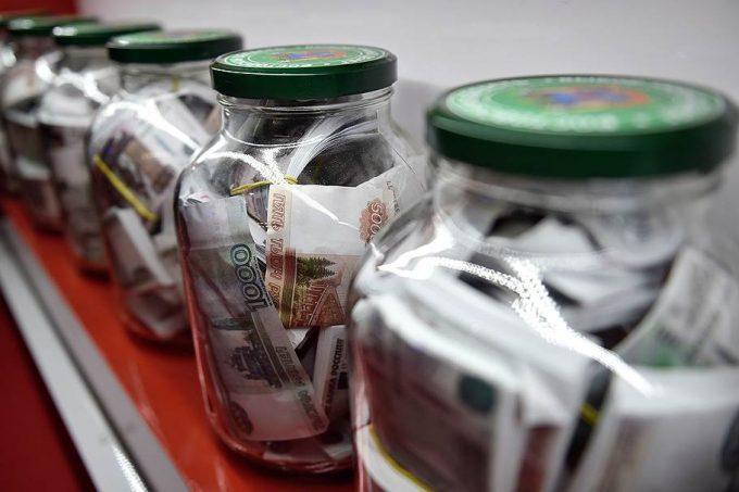Личные сбережения граждан