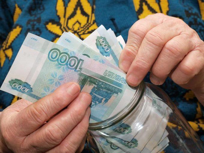 Выплата пенсионных накоплений