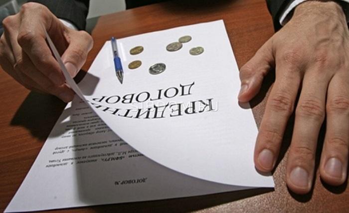 Сущность кредитного договора