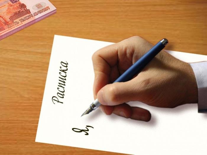 Суть расписки о возврате денежного долга