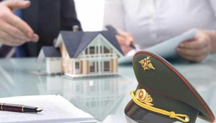 Документы для получения военной ипотеки