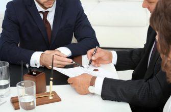 Расписка о возврате долга
