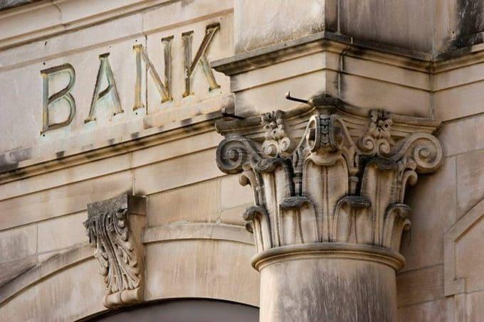 Откройте вклад в банке
