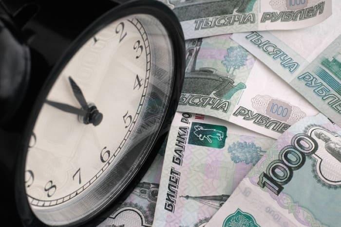 Условия рефинансирования долга по кредиту