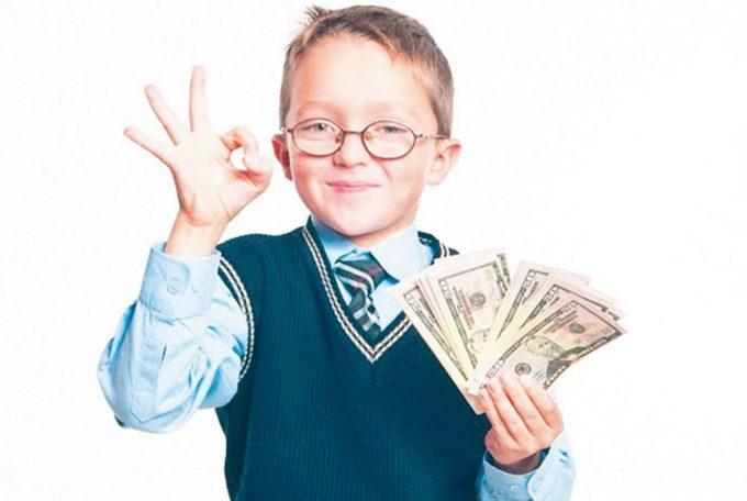 Карманные деньги следует выдавать с определенной периодичностью
