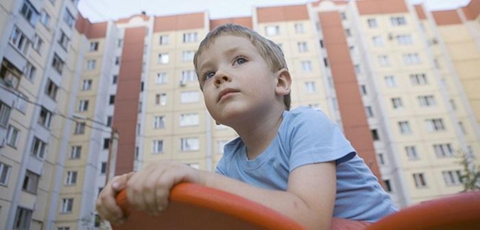 Льготная ипотека для семей с детьми-инвалидами