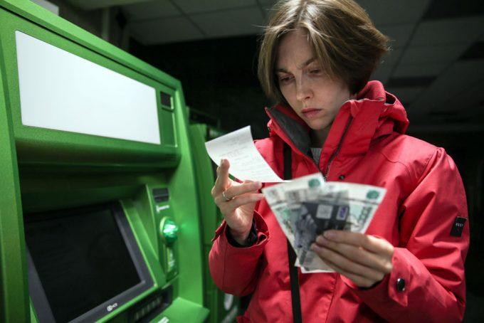 Как не стать жертвой мошенничества в банке