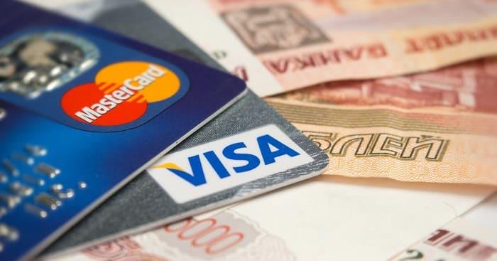 Сроки зачисления денежных средств на кредитную карту