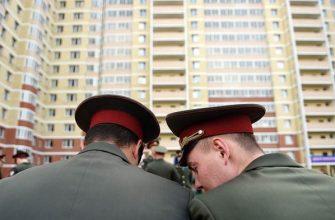 Условия военной ипотеки для контрактников