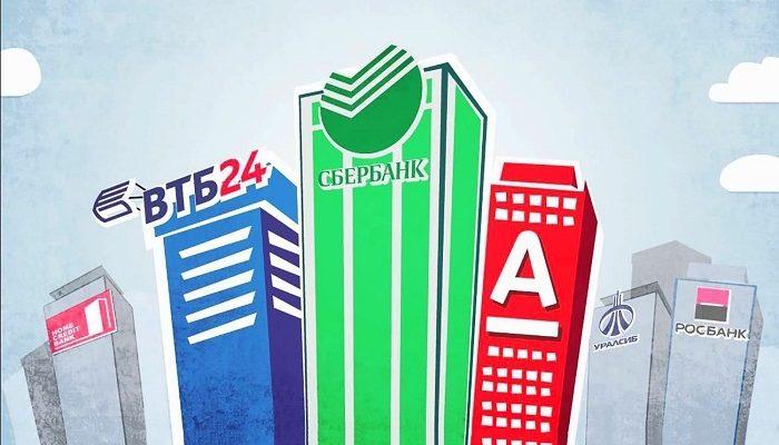 Популярные банки по потребительским кредитам