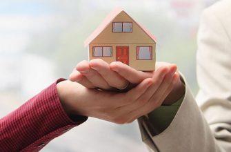 Субсидии для инвалидов на ипотеку