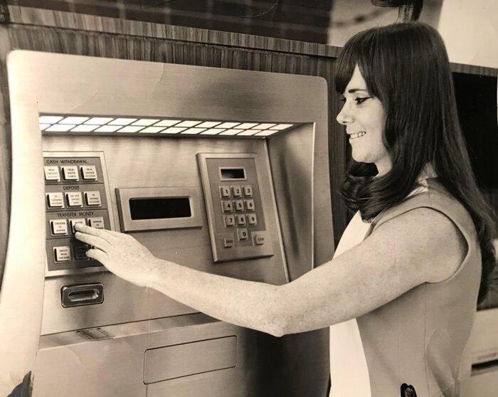 Как работает банкомат