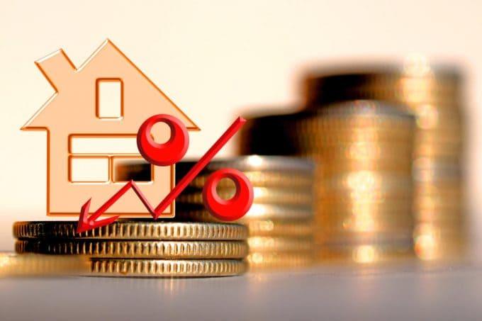 Последние новости про снижение ставки по ипотеке