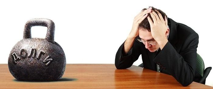 Освобождает ли процедура закрытия от долга перед ПФР