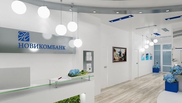 Рейтинг кредитных банков Москвы: с кем стоит сотрудничать в 2020 году