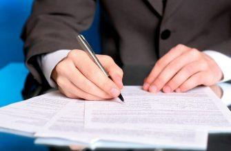 Срок давности по кредитному договору