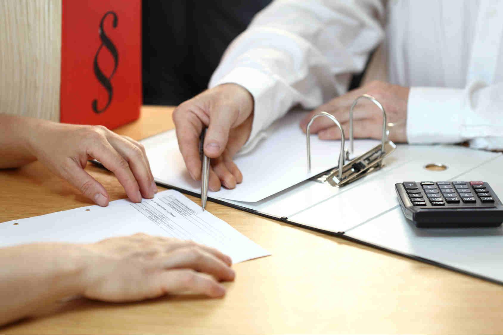 Оформить целевой кредит